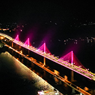 Atal Setu bridge in Goa | News | Neri